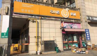 """黄梅:社区团购,菜市场""""搬""""进手机"""
