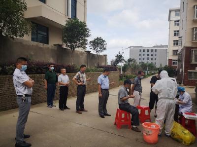 孝昌县司法局开展全员核酸检测工作