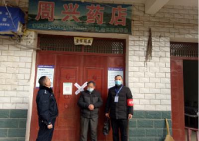 孝昌又有2家营业场所未严格落实防控要求被关停!