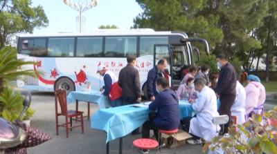 城关镇组织志愿者参加无偿献血