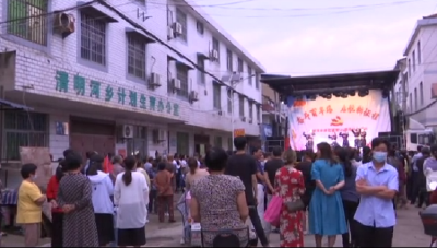 云梦清明河乡:百年华诞载歌舞 城乡点赞新时代