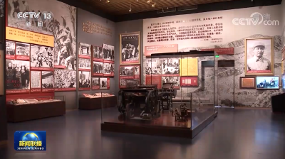 视频丨中国共产党历史展览馆举行首场专场参观,更多震撼细节→