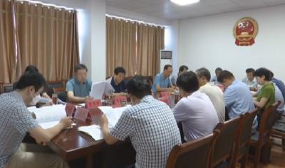 县第十八届人大常委会第五十次主任会议召开