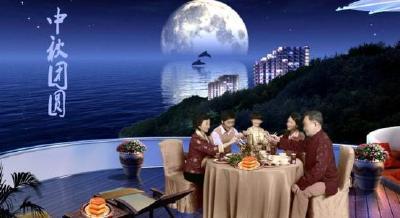"""今年中秋月""""十五的月亮十六圆"""",最圆时刻出现在凌晨"""