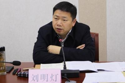 刘明灯主持召开通城县2017年第四次县长办公会