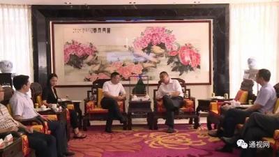 刘明灯赴深圳康美药业洽谈合作项目有关事项
