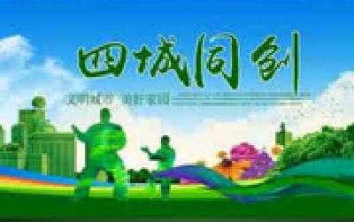 """通城县地税局干部职工义务扫街 全力服务""""四城同创"""""""