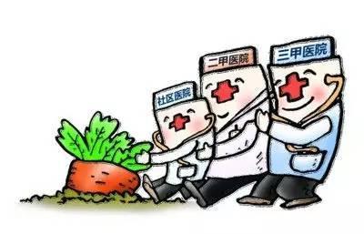 通城加快医疗联合体建设 促进医疗资源上下贯通