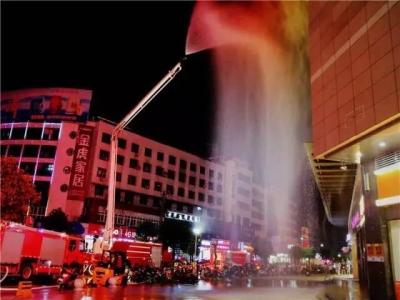 咸宁市大型城市综合体灭火救援跨区域演练在通城举行