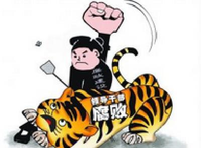 通城县国税局严把发票审核关 推动防腐促廉关口前移