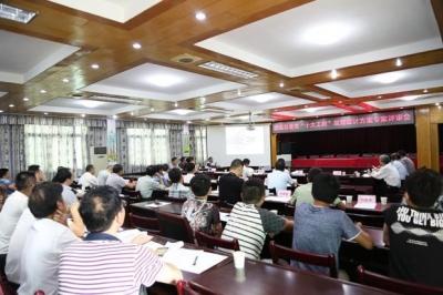 通城县社会民生领域改革工作总结