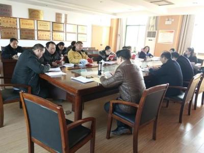 通城县食药监局机关党支部召开2017年度组织生活会