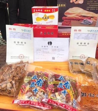 通城县食药监局:把好食品质量关 保障黄袍旅游节