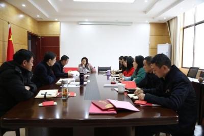 """通城县住房公积金中心积极开展2018年第3期""""支部主题党日""""活动"""