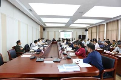 通城县召开2018年第一次项目规划评审会
