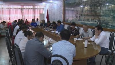县发改局专题学习《中国共产党纪律处分条例》
