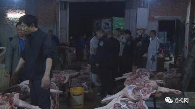 县畜牧局与食药监局联合开展肉食产品质量安全专项检查