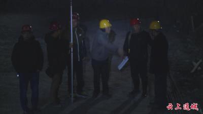 铁柱港工业水厂项目:挑灯夜战抢进度 争分夺秒赶工期