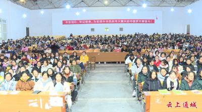 通城一中:600多名女生聆听心理健康知识