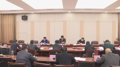 县委常委会2018年第24次会议召开