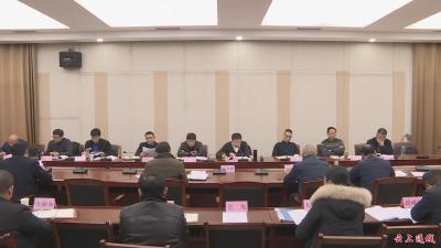 刘明灯主持召开2018年第10次县长办公会