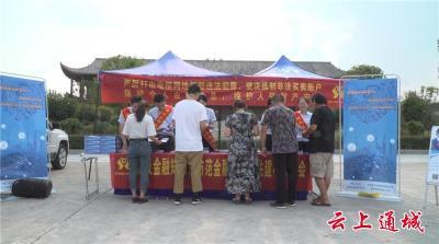 县农商行深入企业社区开展金融安全宣传