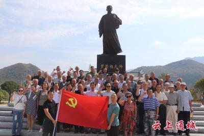 【不忘初心  牢记使命】县科经局到黄袍红色小镇开展革命传统教育