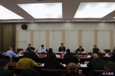 县委常委会2019年第22次会议召开
