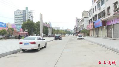 提案追踪:县住建局多措并举修复背街小巷破损道路 保障市民出行需求