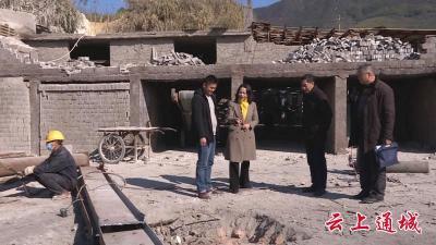 县科经局依法拆除塘湖镇凉亭村一石灰窑生产企业