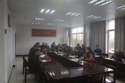 县政府办公室党支部开展2020年第1期支部主题党日活动