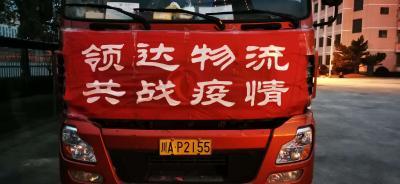 千里驰援 四川96吨爱心农产品运抵通城县