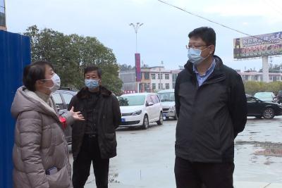 熊亚平检查易地扶贫搬迁安置点疫情防控工作