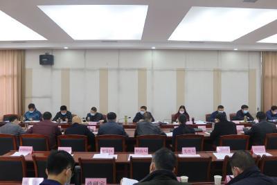 2020年第4次县政府常务会召开