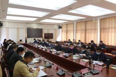 2020年第6次县政府常务会召开