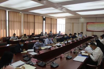 2020年第8次通城县政府常务会召开