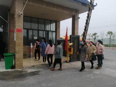 通城成立临时联合党支部助力企业复工复产