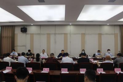 2020年第9次通城县政府常务会召开