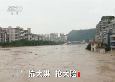 焦点访谈:暴雨!暴雨!暴雨!这些地方的受灾群众怎么样了?