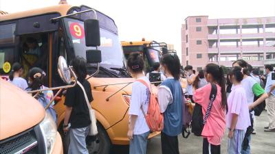 县城发公交集团:12辆温馨校车免费接送考生 助力中考