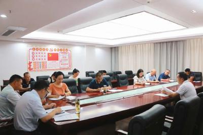 通城县人大常委会机关部署党风廉政建设宣传教育月活动