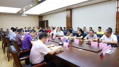 市委第四专项巡察组进驻通城经济开发区开展专项巡察工作