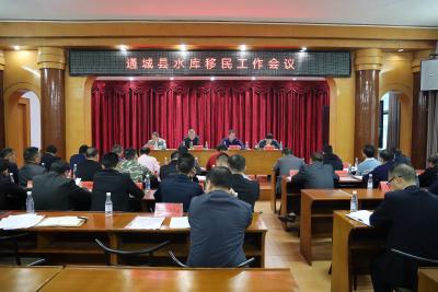 通城:大力推进水库移民工作  助力库区发展