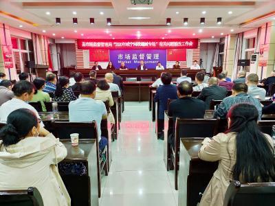 通城县市场监管局:电视问政查问题 立行立改抓落实