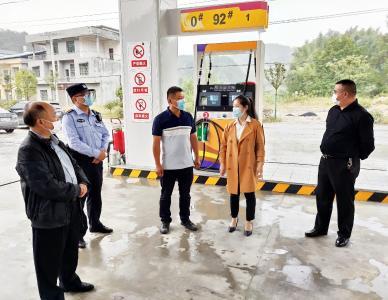 通城县北港镇:开展安全生产大检查  营造安全稳定社会环境