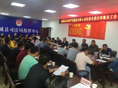通城县司法局:严厉整治公职人员从事有偿法律服务