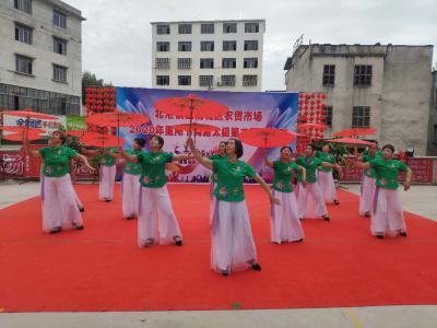 【欢庆重阳】 通城县北港镇:舞蹈太极展风采  倡导文明新风尚