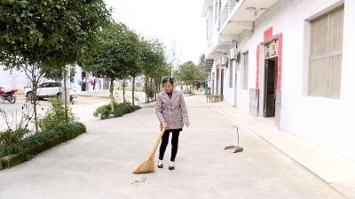【最清洁农户系列报道之一】周先娥:环境卫生好  住得舒服又健康