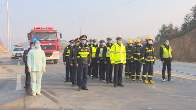 通城县开展冬季恶劣天气交通事故应急处置演练