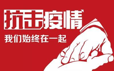 2020年12月2日湖北省新冠肺炎疫情情况